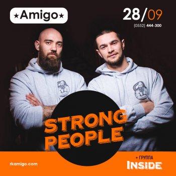 Strong people | РК Амиго