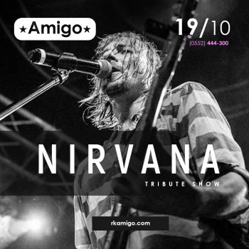 NIRVANA tribute show | РК Амиго