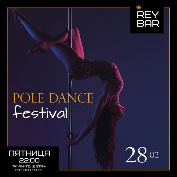 #rey_girls_party | РК Амиго