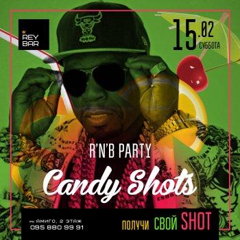 Candy Shots | РК Амиго